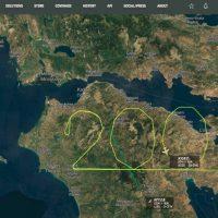 200 χρόνια από την Επανάσταση του 1821: Αεροπλάνο της Aegean σχημάτισε τον αριθμό 200 πάνω από την Πελοπόννησο