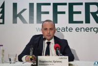 ΑΠΕ: Την δράση της εταιρίας KIEFER παρουσίασε στην Κοζάνη ο Διευθυντής της εταιρίας κ. Χρήστος Πετρόχειλος – Τι ανέφερε για την περιοχή «Μάνα Νερού»