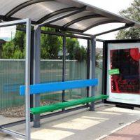 Δήμος Βοΐου: Πράξη ένταξης με τίτλο «Προμήθεια Στεγάστρων Στάσεων Λεωφορείων» στο Πρόγραμμα Φιλόδημος II του Υπουργείου Εσωτερικών