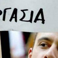 Ζητούνται άτομα για εργασία σε κατάστημα καφέ στην Κοζάνη