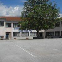 Δήμος Βοΐου: Ένταξη των Πράξεων για την Ενεργειακή Αναβάθμιση των Δημοτικών Σχολείων Νεάπολης και Τσοτυλίου συνολικής χρηματοδότησης ύψους 1.136.627,07€
