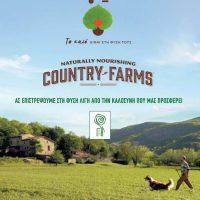 Country Farms: «Ας επιστρέψουμε στη φύση λίγη από την καλοσύνη που μας προσφέρει»