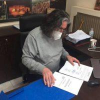 Υπογραφή Προγραμματικής Σύμβασης για τις υποδομές σχετικά με τη στήριξη της επιχειρηματικότητας