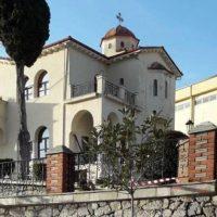 Σιάτιστα: Κρούσματα κορονοϊού στη Μητρόπολη Σισανίου και Σιατίστης
