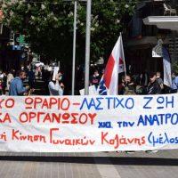 Απεργιακή συγκέντρωση για την Εργατική Πρωτομαγιά στην κεντρική πλατεία Κοζάνης – Δείτε βίντεο και φωτογραφίες