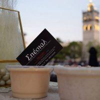 """Τα γλυκά του """"Μάη"""": Ρυζόγαλο και κρέμα, διαχρονική πολυτέλεια – Βρείτε τα στο κατάστημα Σπέσιαλ στην Κοζάνη"""