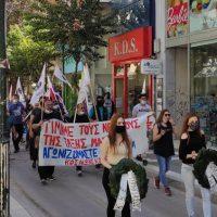 Ο εορτασμός της Εργατικής Πρωτομαγιάς στην Πτολεμαΐδα – Ανακοίνωση του Συνδικάτου Εμποροϋπαλλήλων και Υπαλλήλων Εορδαίας