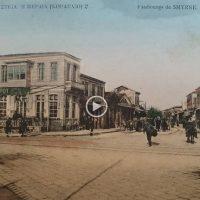 Σαλβάρι: Μία σπάνια και ιστορική ζωντανή μουσική ηχογράφηση ενός Σμυρνέικου τραγουδιού