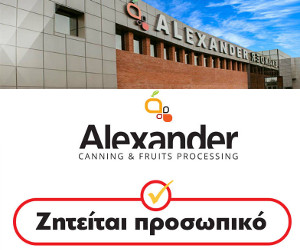 alexander300.jpg