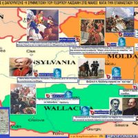 Η συμμετοχή του Γεωργίου Λασσάνη στις μάχες κατά την Επανάσταση των Ελλήνων στην Μολδοβλαχία