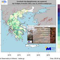 Αξιόλογες βροχοπτώσεις και 1.000 κεραυνοί στην Ελλάδα την Τετάρτη 9 Ιουνίου 2021