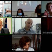 Βίντεο: Πραγματοποιήθηκε η διαδικτυακή εκδήλωση με θέμα «Ημέρες Ευρωπαϊκών Προγραμμάτων στη Β/θμια Εκπαίδευση Δυτικής Μακεδονίας»