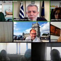 Πραγματοποιήθηκε η εκδήλωση με θέμα «Ημέρες Ευρωπαϊκών Προγραμμάτων στην Α/θμια Εκπαίδευση Δυτικής Μακεδονίας»