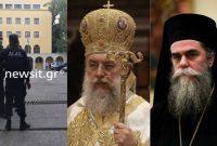 Μονή Πετράκη: Ιερέας για τον οποίο είχε προγραμματιστεί συνοδικό δικαστήριο επιτέθηκε με καυστικό υγρό εναντίον των αρχιερέων