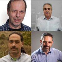 Άρθρο των Λ. Ιωαννίδη, Λ. Τσικριτζή, Ν. Μάντζαρη και Μ. Πετράκο σχετικά με τις χωροθέτηση των ΑΠΕ στην περιοχή μας