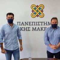 Συνάντηση του Ομίλου Ενεργών Νέων Φλώρινας και των Πρυτανικών Αρχών Πανεπιστημίου Δυτικής Μακεδονίας