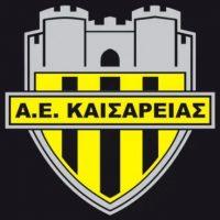 ΑΕ Καισαρειάς: Νέος τεχνικός διευθυντής ο Στάθης Κωνσταντινίδης – Ανανέωση συνεργασίας με τον προπονητή Γιώργο Τζημολάκα