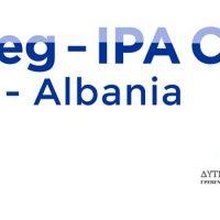 Πρόγραμμα Interreg IPA CBC: Συνεχίζεται η συνεργασία φορέων για την πρόοδο του έργου LED