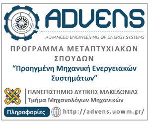 logoadvens300250.jpg