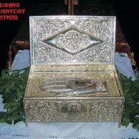 Άφιξη και υποδοχή στο Βελβεντό του ιερού λειψάνου του Αγίου Διονυσίου εν Ολύμπω