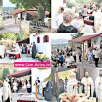 Ο Πανηγυρικός Εσπερινός στο Εξωκλήσι του Αγίου Παντελεήμονα Σερβίων – Δείτε το βίντεο