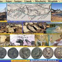 Η Μάγυδος, η πόλη και το αρχαίο λιμάνι στην Παμφυλία Ανατολικά της Αττάλειας – Του Σταύρου Π. Καπλάνογλου