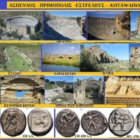 Αλησμόνητες Πατρίδες: Η Άσπενδος, η πόλη με το καλύτερο διατηρούμενο αρχαιοελληνικό θέατρο στον κόσμο –  Του Σταύρου Π. Καπλάνογλου