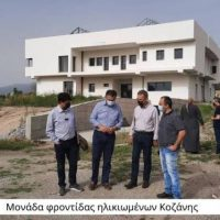 Το ΠΕΠ Δυτικής Μακεδονίας ήταν και παραμένει το σημαντικότερο αναπτυξιακό εργαλείο της Περιφέρειας
