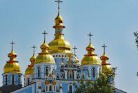 Τι μπορούμε να περιμένουμε από την επίσκεψη του Οικουμενικού Πατριάρχη στην Ουκρανία;