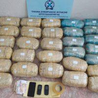 3 συλλήψεις αλλοδαπών διακινητών ναρκωτικών σε ορεινή περιοχή της Φλώρινας – Μετέφεραν πάνω από 29 κιλά ακατέργαστης κάνναβης