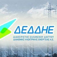 ΔΕΔΔΗΕ: Η μεγαλύτερη ιδιωτικοποίηση στην ιστορία της Ελλάδας – Προσφορά ρεκόρ 2,1 δισ. ευρώ
