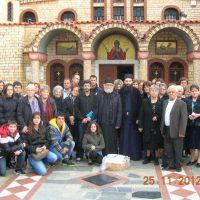 Τιμήσαμε στο Βελβεντό την αγία Νεομάρτυρα Ακυλίνα την Ζαγκλιβερινή – Του παπαδάσκαλου Κωνσταντίνου Ι. Κώστα