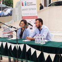 Δήμος Σερβίων: Ολοκληρώθηκαν οι δράσεις για την ευαισθητοποίηση και την ενημέρωση του πληθυσμού σχετικά με την παιδική προστασία