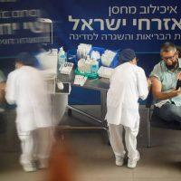 Κορονοϊός: Στο Ισραήλ ετοιμάζονται για 4η δόση εμβολίου και «ανανέωση» κάθε 6μηνο