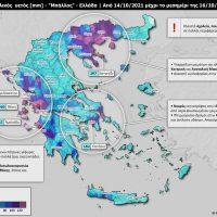 Μεγάλα ύψη βροχής και πληθώρα προβλημάτων από το πέρασμα της κακοκαιρίας «Μπάλλος»